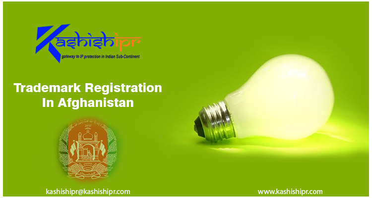 Trademark Registration In Afghanistan