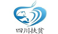 Poverty Alleviation Association of Sichuan Province located in China.
